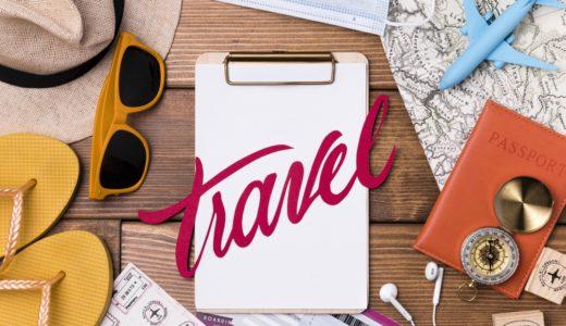 旅行にマスト! ヨーロッパ旅行の必需品&便利アイテム10選