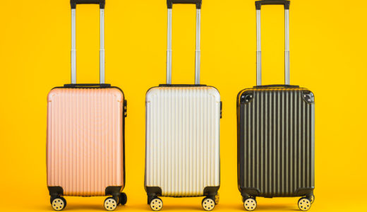 【購入前に要チェック!】スーツケースの選び方、便利グッズもご紹介