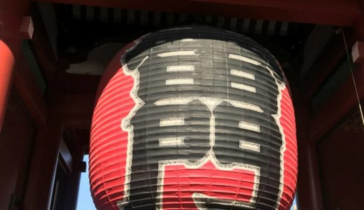 ヨーロッパ人が大喜び!アテンドに役立つ『日本のおすすめスポット』(前編)
