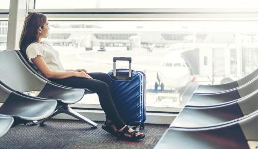 【待ち時間も快適に!】空港&飛行機での暇つぶし方法