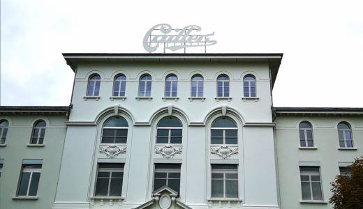 【チョコレート好き必見!】スイスでチョコレート工場見学してみた!