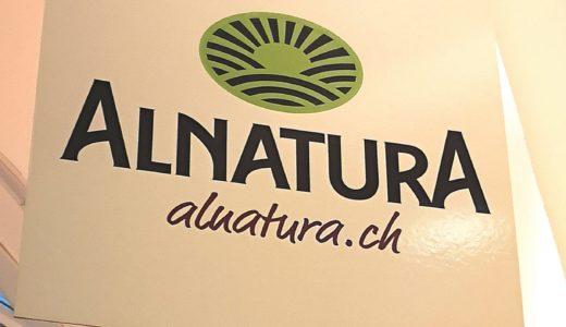 ドイツのオーガニック食品を買うなら『Alnatura』! 私のオススメ商品もご紹介