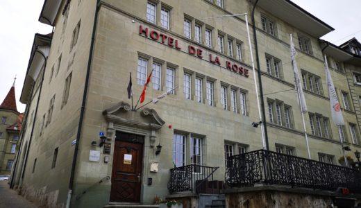 【スイスの4つ星ホテルに泊まってみた】日本のホテルとは違うのか?
