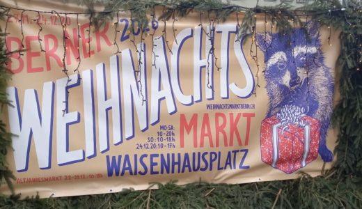 スイス ベルン(Bern)の クリスマスマーケット2020 例年との違いは?