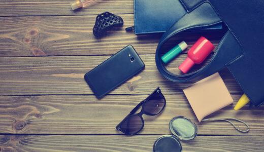 Koki(モデル)のバッグ・ポーチの中身はここでチェック!愛用のバッグ、香水、コスメなど